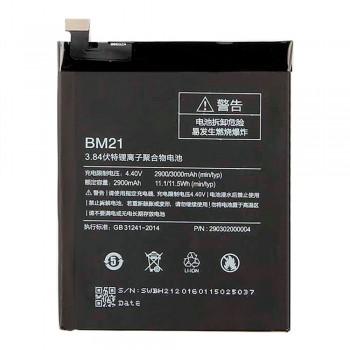 Аккумулятор Xiaomi BM21 для Xiaomi Mi Note (2900 mAh)