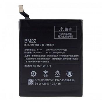 Аккумулятор Xiaomi BM22 для Xiaomi Mi5 (2910 mAh)