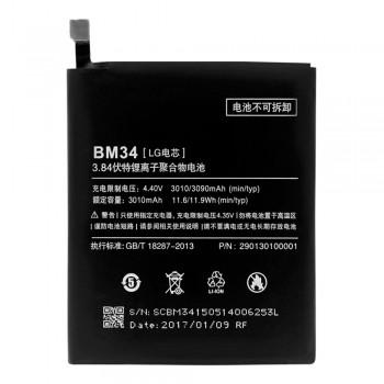 Аккумулятор Xiaomi BM34 для Xiaomi Mi Note Pro (3090 mAh)