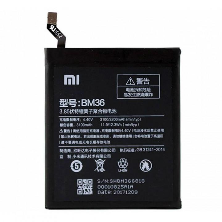 Аккумулятор Xiaomi BM36 для Xiaomi Mi5s (3000 mAh)