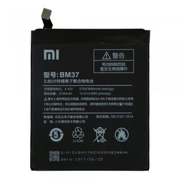 Аккумулятор Xiaomi BM37 для Xiaomi Mi5s Plus (3700 mAh)