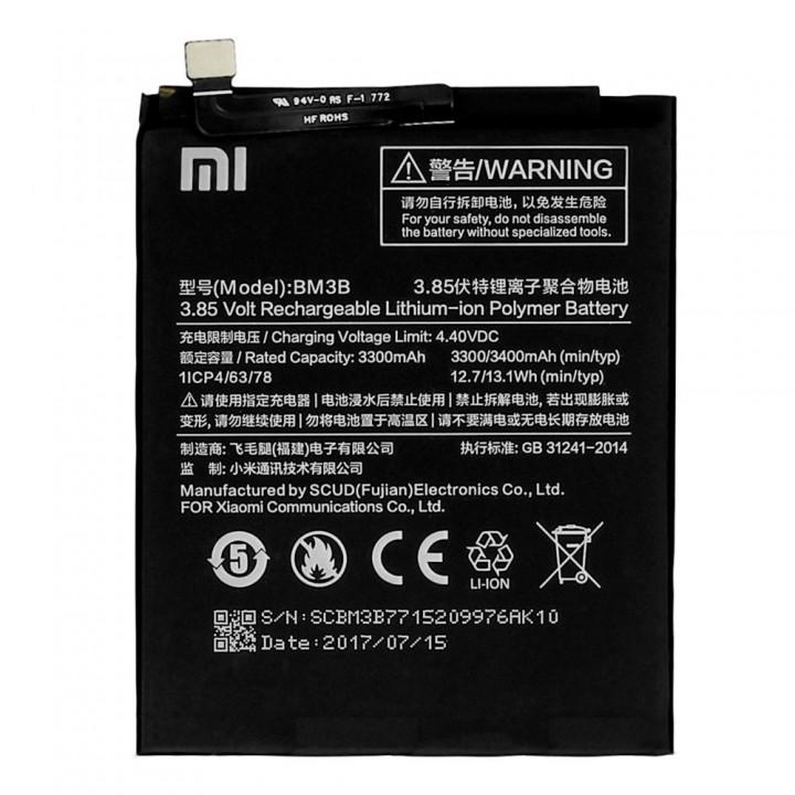 Аккумулятор Xiaomi BM3B для Xiaomi Mi Mix 2S (3400 mAh)