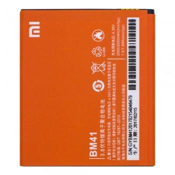 Аккумулятор Xiaomi BM41 для Xiaomi Redmi 1S (2000 mAh)