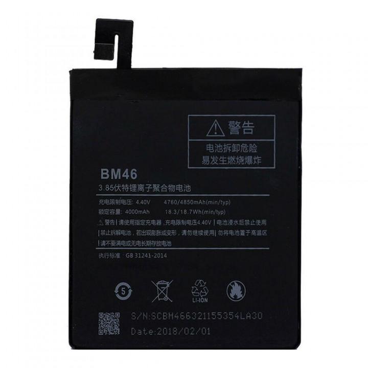Аккумулятор Xiaomi BM46 для Xiaomi Redmi Note 3 (4000 mAh)