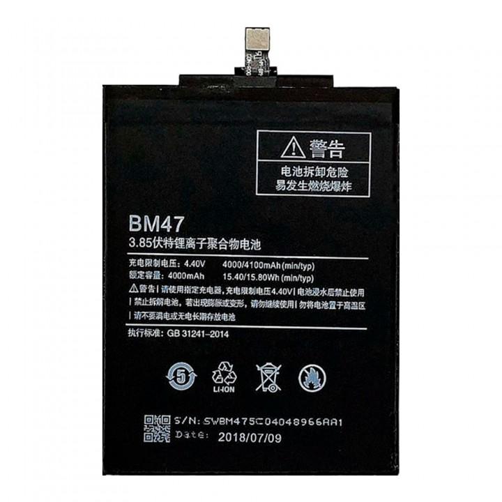 Аккумулятор Xiaomi BM47 для Xiaomi Redmi 3 / 3S / 3X / 4X (4000 mAh)
