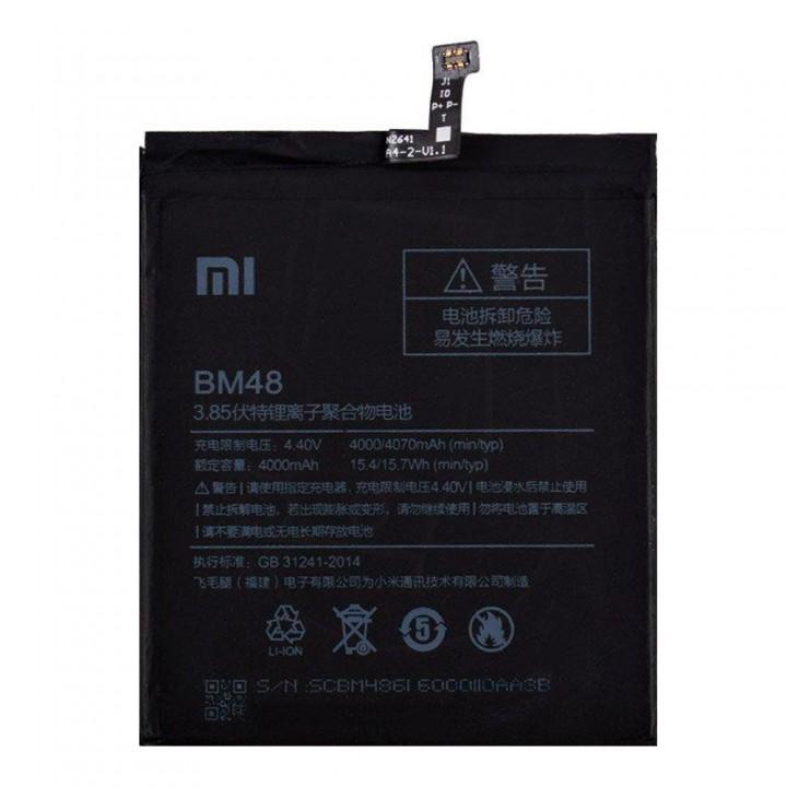 Аккумулятор Xiaomi BM48 для Xiaomi Mi Note 2 (4000 mAh)
