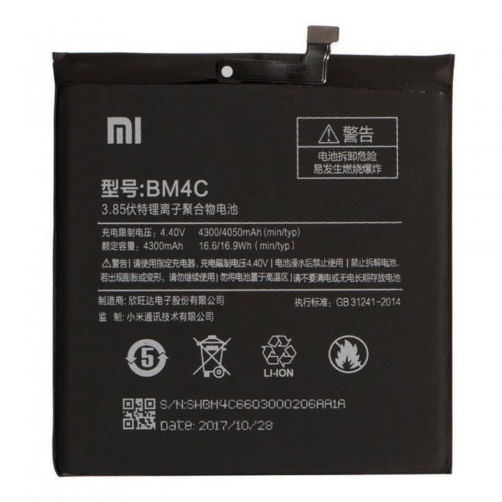 Аккумулятор Xiaomi BM4C для Xiaomi Mi Mix (4400 mAh)