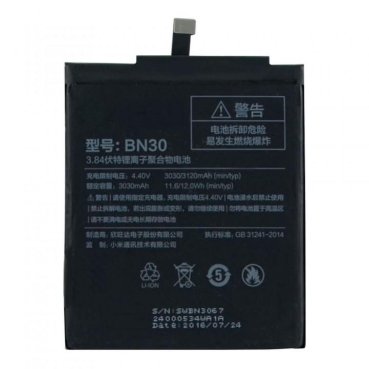 Аккумулятор Xiaomi BN30 для Xiaomi Redmi 4A (3120 mAh)