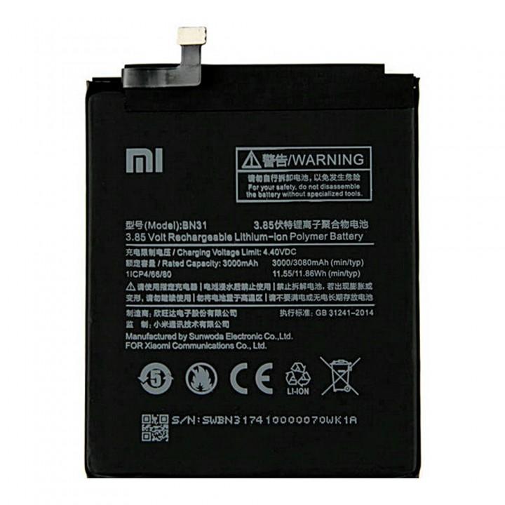 Аккумулятор Xiaomi BN31 для Xiaomi Mi A1 / Mi5X / Note 5A (3000 mAh)