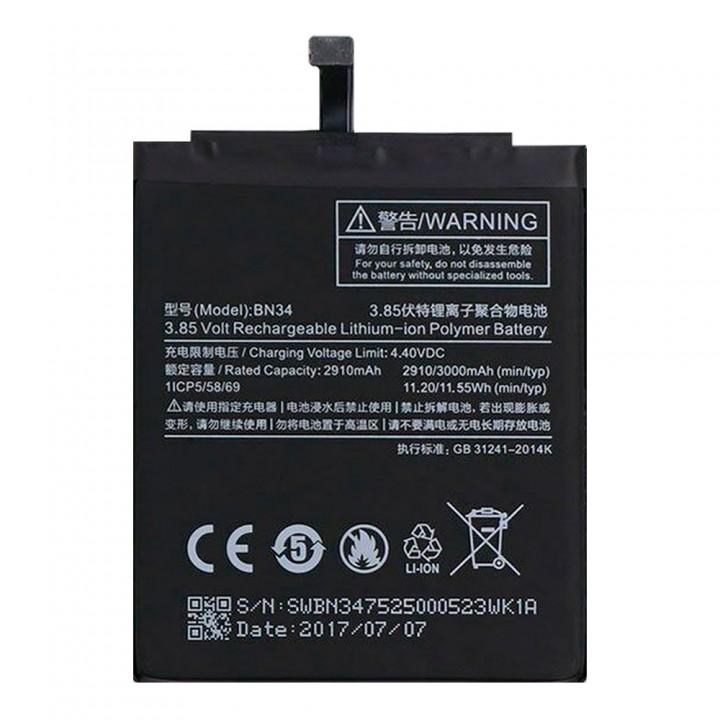 Аккумулятор Xiaomi BN34 для Xiaomi Redmi 5A (3000 mAh)