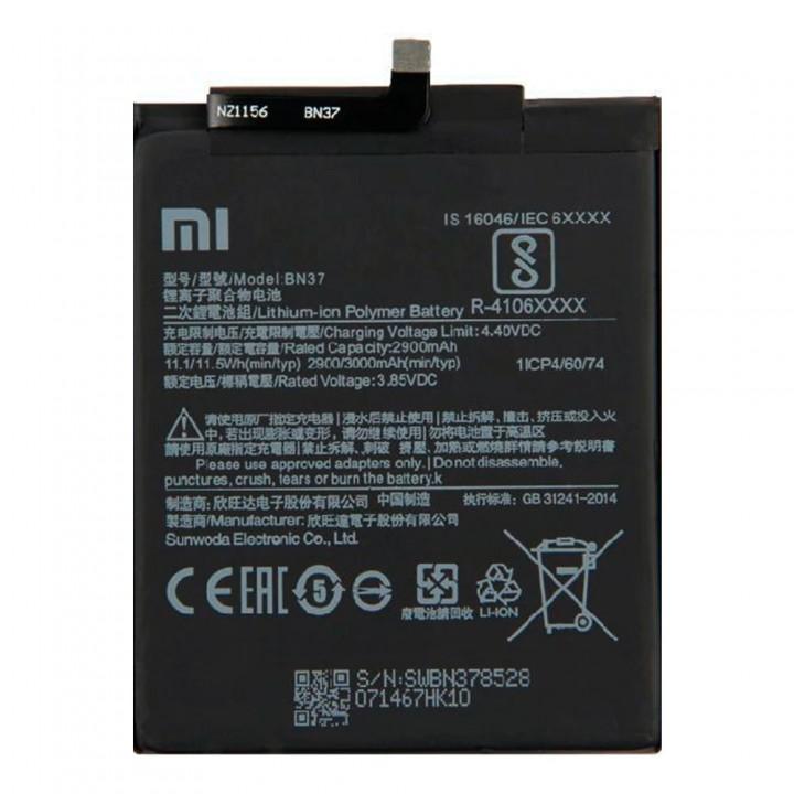 Аккумулятор Xiaomi BN37 для Xiaomi Redmi 6 / 6A (3000 mAh)