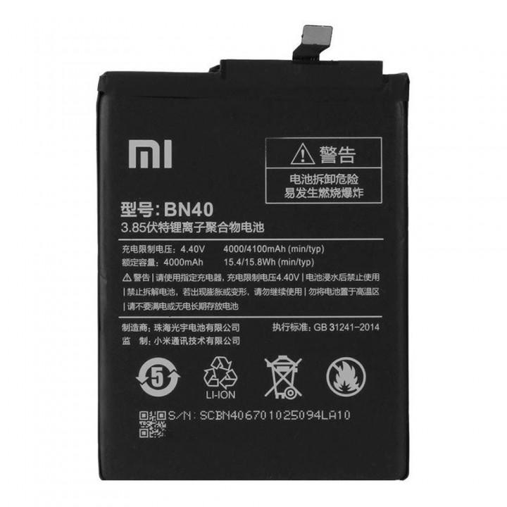 Аккумулятор Xiaomi BN40 для Xiaomi Redmi 4 Pro (4100 mAh)