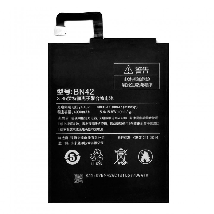 Аккумулятор Xiaomi BN42 для Xiaomi Redmi 4 (4000 mAh)