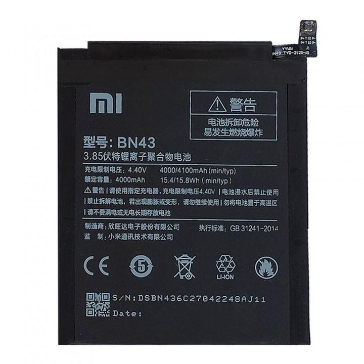 Аккумулятор Xiaomi BN43 для Xiaomi Redmi Note 4X (4000 mAh)
