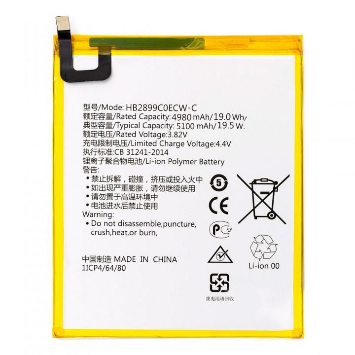 Аккумулятор Huawei HB2899C0ECW-C для Huawei Mediapad T5 10 (AGS2-L09) (4980 mAh)