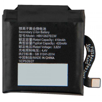 Аккумулятор Huawei HB512627ECW для Huawei Watch 2 (420 mAh) (Original PRC)