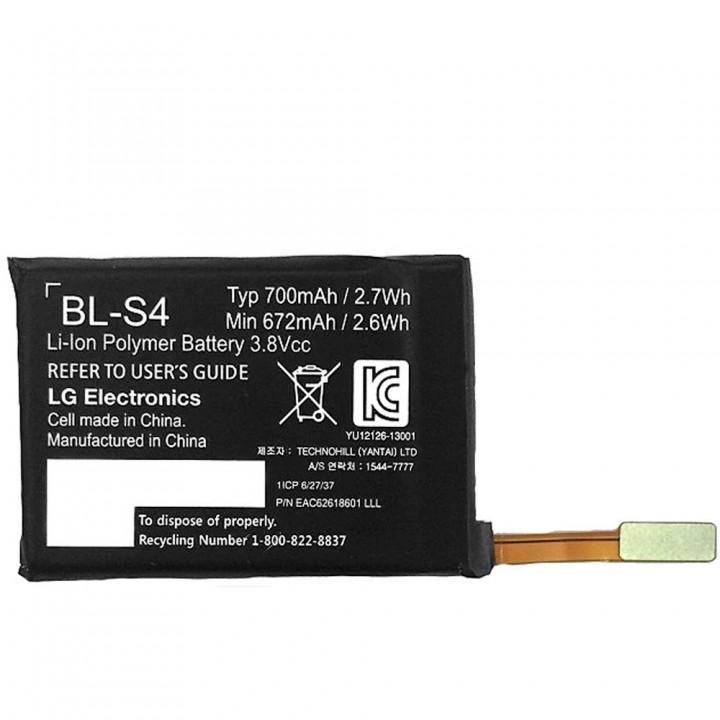 Аккумулятор LG BL-S4 для LG Watch Urbane (700 mAh)
