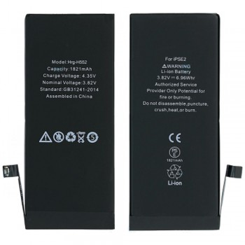 Аккумулятор для Apple iPhone SE 2 (2020) (1821 mAh)