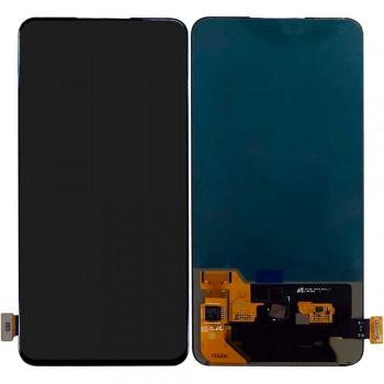 Дисплей Vivo V15 Pro с тачскрином (Black)