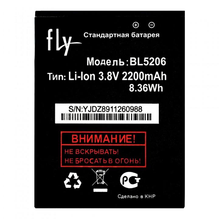 Аккумулятор Fly BL5206 для Fly IQ431 Glory (2200 mAh)