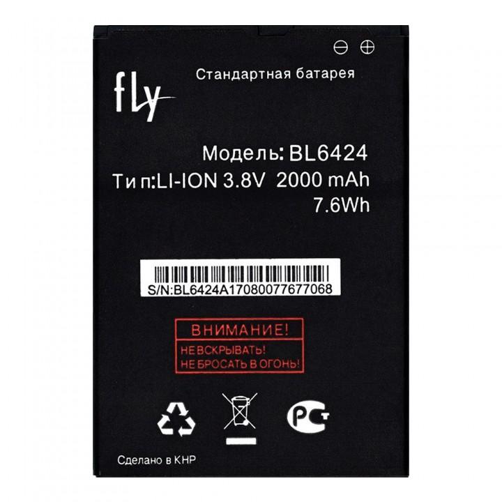 Аккумулятор Fly BL6424 для Fly FS505 Nimbus 7 (2000 mAh)