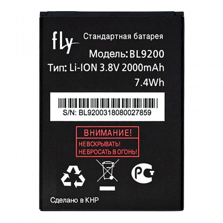 Аккумулятор Fly BL9200 для Fly FS504 Cirrus 2 / FS514 Cirrus 8 (2000 mAh)