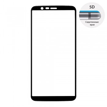 Защитное стекло 5D Full Glue для OnePlus 5T (Black)