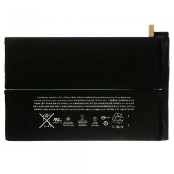 Аккумулятор iPad A1512 для Apple iPad Mini 2 / iPad Mini 3 (6471 mAh)