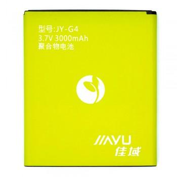 Аккумулятор JiaYu JY-G4 для JiaYu G4 Advanced / G4C / G4S / G4T (3000 mAh)