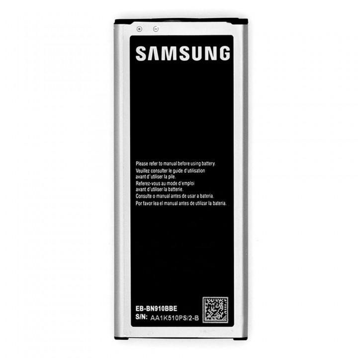 Аккумулятор EB-BN910BBE для Samsung N910 Galaxy Note 4 (2014) (3220 mAh)