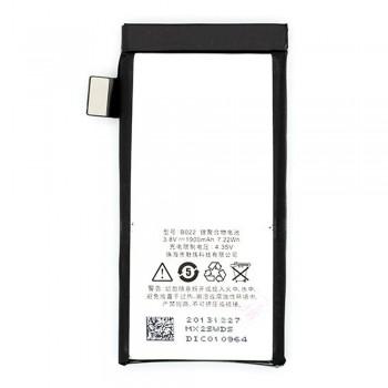 Аккумулятор B020 / B022 для Meizu MX2 (1800 mAh)
