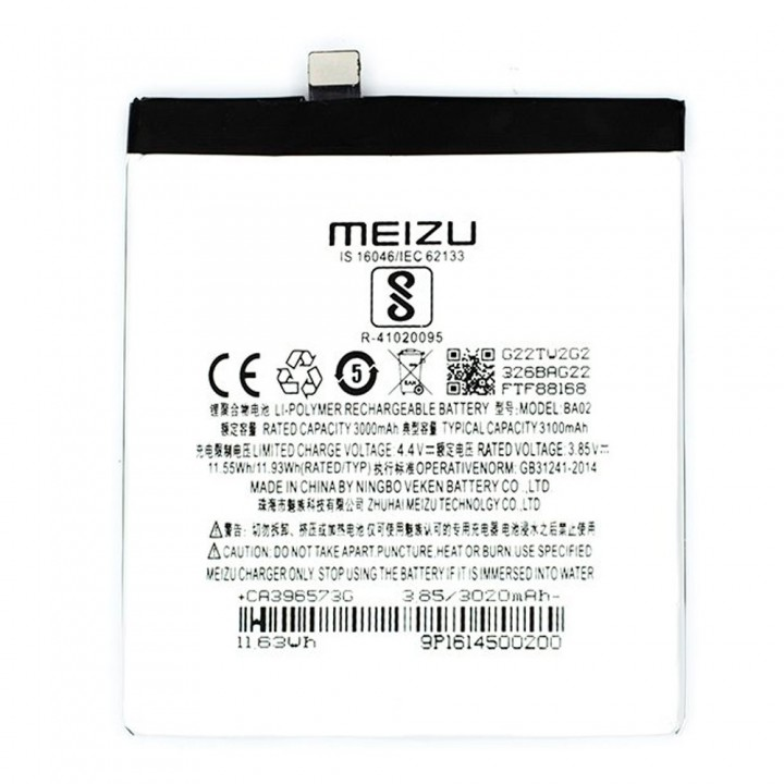 Аккумулятор BA02 для Meizu M3E (2100 mAh)