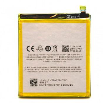 Аккумулятор BA712 для Meizu M6s (3000 mAh)