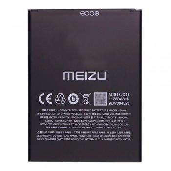Аккумулятор BA818 для Meizu C9 (3000 mAh)