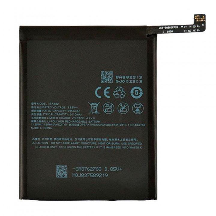 Аккумулятор BA882 для Meizu 16 (3010 mAh)