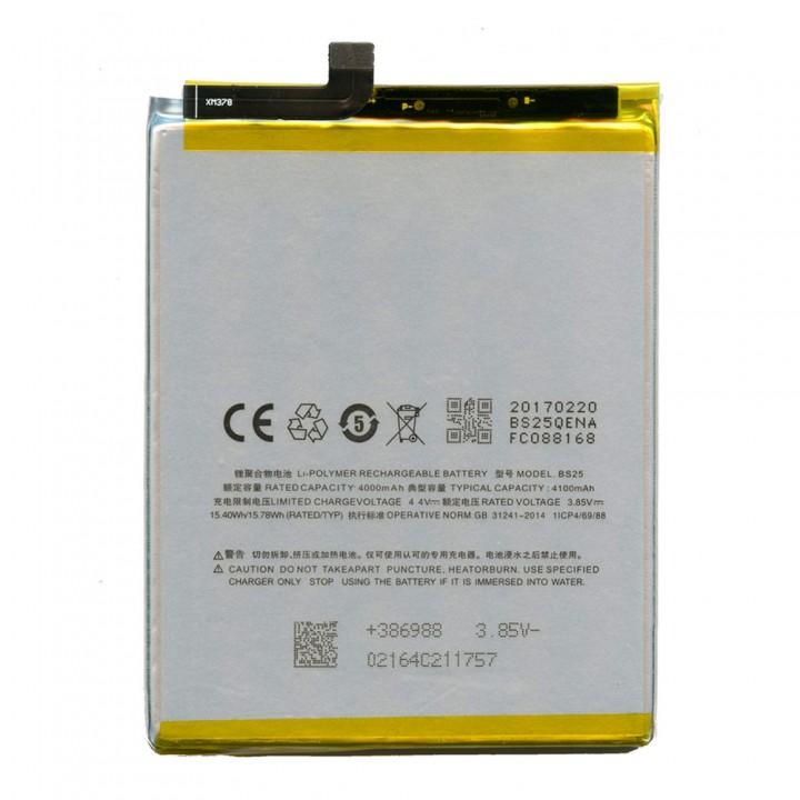 Аккумулятор BS25 для Meizu M3 Max (4100 mAh)