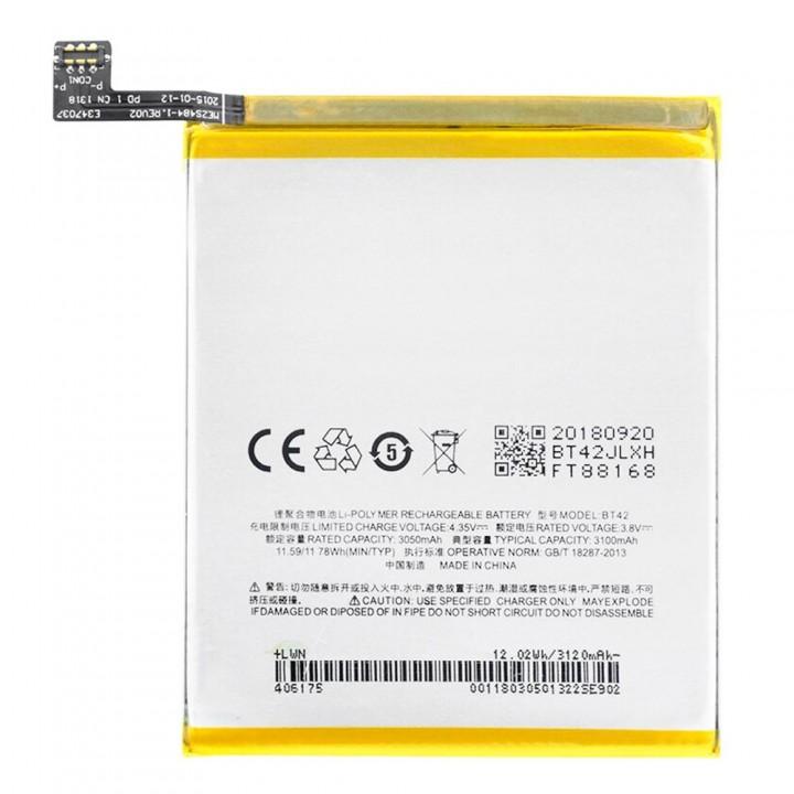 Аккумулятор BT42 для Meizu M1 Note (3100 mAh)