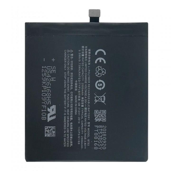 Аккумулятор BT53 для Meizu Pro 6 (2560 mAh)