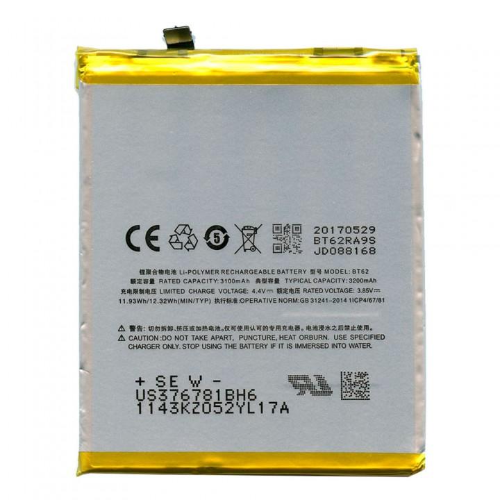 Аккумулятор BT62 для Meizu M3X (3200 mAh)