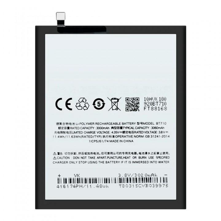 Аккумулятор BT710 / BA710 для Meizu M5c (3060 mAh)