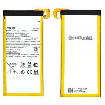Аккумулятор Asus C11P1516 (4466 mAh)