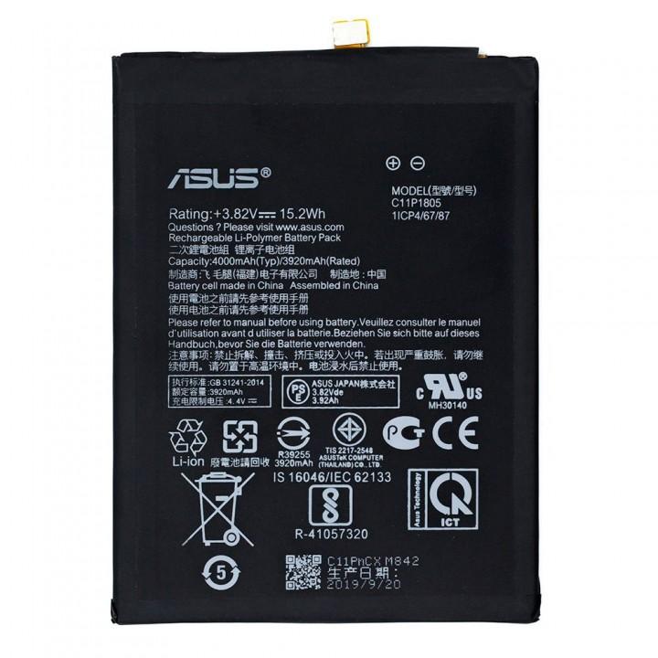Аккумулятор Asus C11P1805 (4000 mAh)