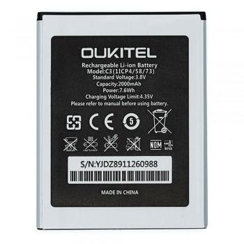 Аккумулятор Bravis A503 / Oukitel C3 / S-TELL M510 (2000 mAh)