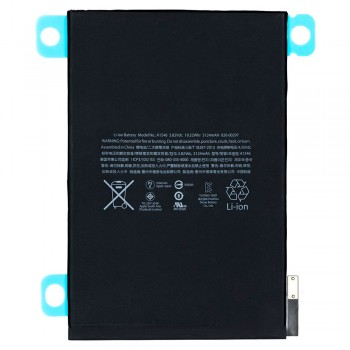 Аккумулятор iPad A1546 для Apple iPad mini 5 (5124 mAh)