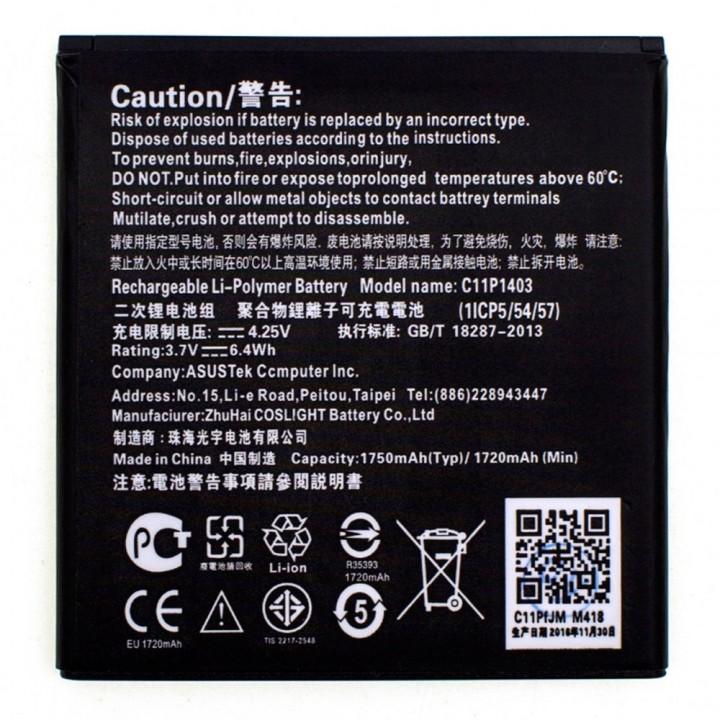 Аккумулятор Asus C11P1403 (1750 mAh)
