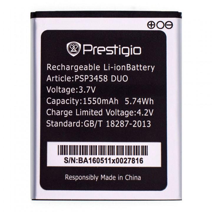 Аккумулятор Prestigio PSP3458 / PSP3459 / PSP3468 DUO (1550 mAh)