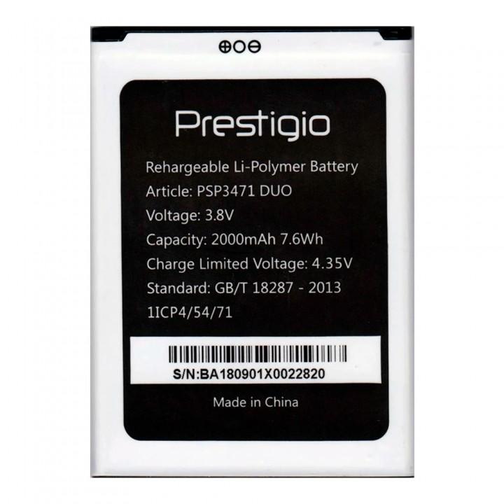 Аккумулятор Prestigio PSP3471 DUO (2000 mAh)