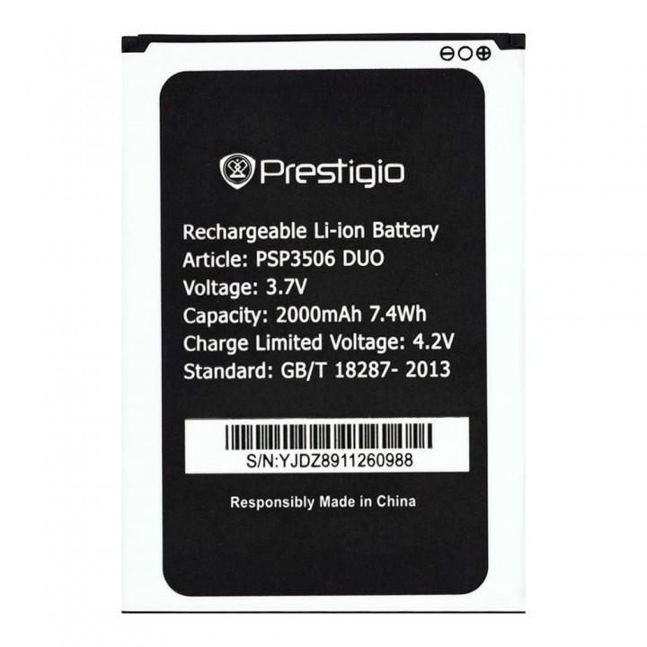 Аккумулятор Prestigio PSP3506 / PSP3507 / PSP3508 / PSP3517 / PSP3527 / PSP5502 DUO (2000 mAh)