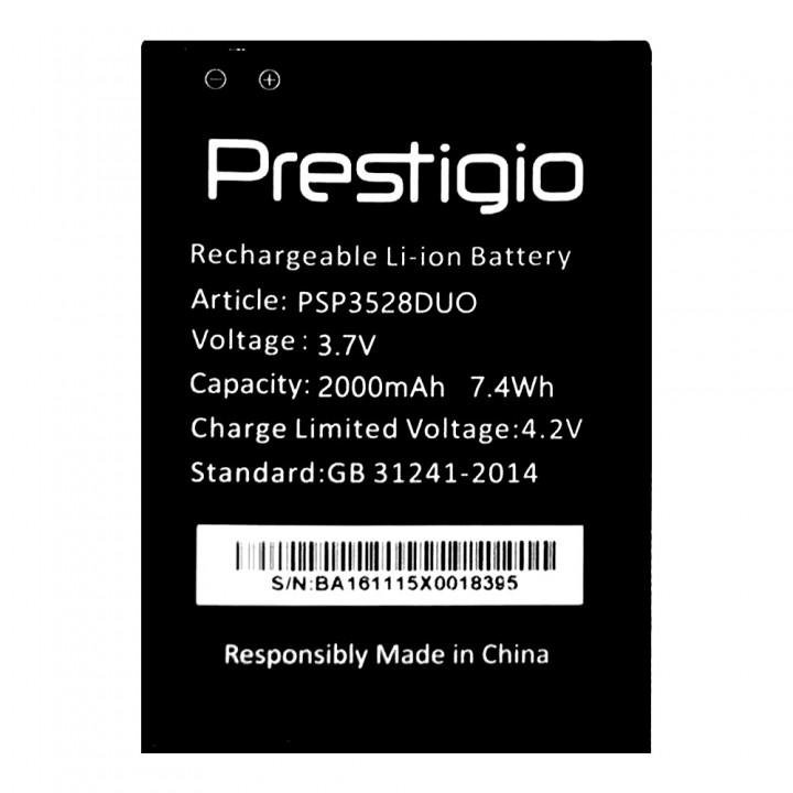 Аккумулятор Prestigio PSP3528 DUO (2000 mAh)