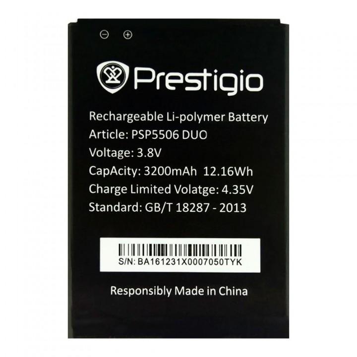 Аккумулятор Prestigio PSP5506 DUO (3200 mAh)